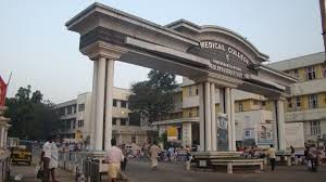 trivandrum medical college