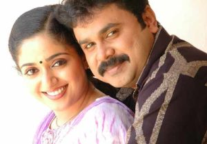 dileep-kaviya