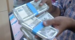 new-500-currency-1